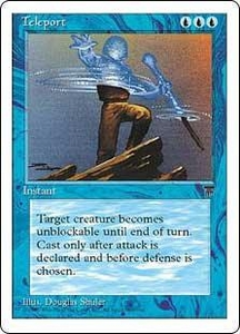 Magic the Gathering Chronicles Single Card Rare Teleport