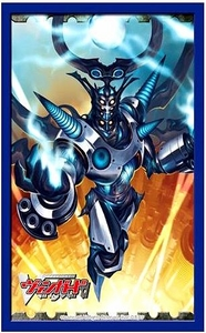 Cardfight!! Vanguard Card Supplies Japanese Size Card Sleeves Death Army Cosmo Lord [53 Count]