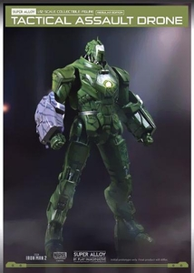 Iron Man 2 Play Imaginative Super Alloy 1/12 Scale Collectible Figure Tactical Assault Drone Pre-Order ships October