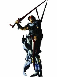 Final Fantasy Dissidia Trading Arts Series 2 Deluxe PVC Figure Firion