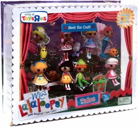 Lalaloopsy Exclusive 3 Inch Mini Figure 8-Pack with Accessories Meet the Cast