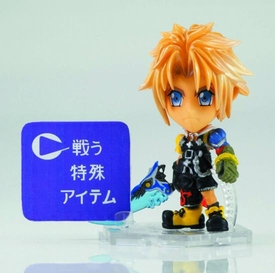 Final Fantasy X Trading Arts Kai Mini Figure Series 02 Tidus Pre-Order