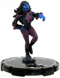 Marvel Heroclix Critical Mass Limited Edition Single Figure LE #218 Nebula