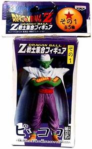 Dragon Ball Z BanPresto Mini 2 inch Character PVC Figure Piccolo