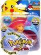 Pokemon Battle Frontier Basic Figures