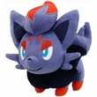 Pokemon Plush 5 & 6 Inch Plush Figures Imported From Japan!