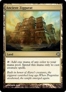 Magic the Gathering Premium Deck Series: Slivers Single Card Uncommon #31 Ancient Ziggurat