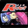 Pokemon Single Cards Team Rocket