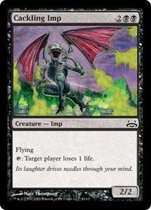 Magic the Gathering Duel Decks: Divine vs. Demonic Single Card Common #41 Cackling Imp