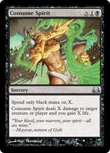 Magic the Gathering Duel Decks: Divine vs. Demonic Single Card Uncommon #56 Consume Spirit