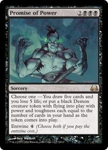 Magic the Gathering Duel Decks: Divine vs. Demonic Single Card Rare #54 Promise of Power