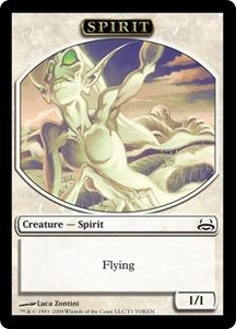 Magic the Gathering Duel Decks: Divine vs. Demonic Single Card Common #1 Spirit
