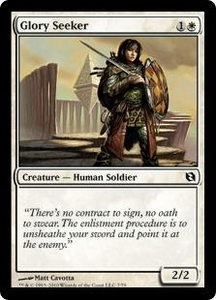 Magic the Gathering Duel Decks: Elspeth vs. Tezzeret Single Card Common #7 Glory Seeker