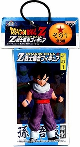 Dragon Ball Z BanPresto Mini 2 inch Character PVC Figure Goten MEGA RARE!