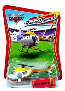 Disney / Pixar CARS Movie 1:55 Die Cast Car Series 4 Race-O-Rama Ron Hover