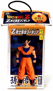 Dragon Ball Z BanPresto Mini 2 inch Character PVC Figure Goku MEGA RARE!