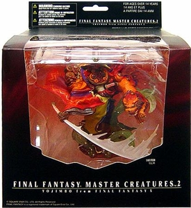 Final Fantasy Master Monster Creature Collection Series 2 PVC Arts Figure Yojimbo