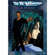 Yu Yu Hakusho DVD Volume 25 CHAPTER BLACK - In The Blood (Uncut)