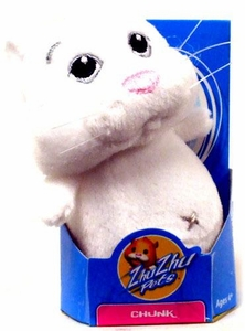 Zhu Zhu Pets Hamster Toy 3 Inch Micro Collectible Plush Figure Chunk
