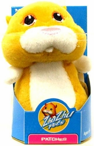 Zhu Zhu Pets Hamster Toy 3 Inch Micro Collectible Plush Figure Patches