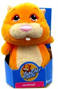 Zhu Zhu Pets Hamster Toy 3 Inch Micro Collectible Plush Figure Nugget