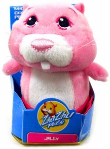 Zhu Zhu Pets Hamster Toy 3 Inch Micro Collectible Plush Figure Jilly