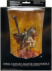 Final Fantasy Master Monster Creature Collection Series 2 PVC Arts Figure Odin On Sleipnir