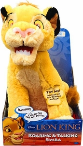 Disney Lion King Exclusive Plush Figure Roaring & Talking Simba