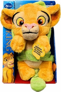 Disney Lion King Exclusive Plush Figure Purring Simba [Green Blanket]