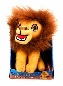 Disney Lion King Just Play 2 Inch Mini Plush Figure Adult Simba