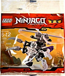 LEGO Ninjago Exclusive Set #30081 Skeleton Chopper [Bagged]