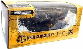Metal Gear Solid Peace Walker Square Enix Play Arts Kai Vol. 2 Action Figure Pupa