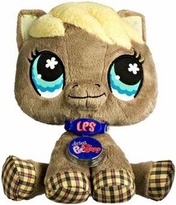 Littlest Pet Shop VIP Virtual Interactive Pet Plush Figure Horse