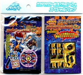 Beyblades JAPANESE Metal Fusion Series 2 Energy Ring Sticker Special Pack [5 Packs & Gold L-Drago Sticker Sheet]