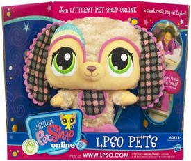 Littlest Pet Shop Online LPSO Web Game Plush Pet Dog {Version 4} [Tan]