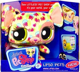 Littlest Pet Shop Online LPSO Web Game Plush Pet Mouse {Version 1} [Pink Swirls]