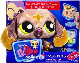 Littlest Pet Shop Online LPSO Web Game Plush Pet Dog {Version 2} [Brown with Floppy Ears]