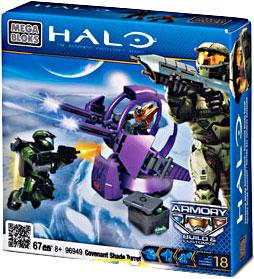 Halo Wars Mega Bloks Set #96949 Covenant Shade Turret