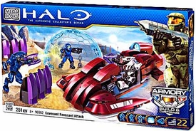 Halo Wars Mega Bloks Set #96982 Covenant Revenant Attack