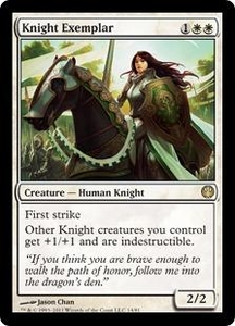 Magic: The Gathering Duel Decks: Knights vs. Dragons Single Card White Rare #14 Knight Exemplar