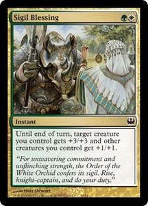 Magic: The Gathering Duel Decks: Knights vs. Dragons Single Card Multicolor Common #30 Sigil Blessing