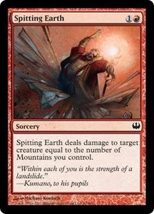 Magic: The Gathering Duel Decks: Knights vs. Dragons Single Card Red Common #67 Spitting Earth