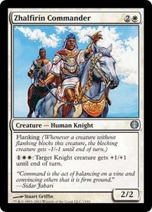 Magic: The Gathering Duel Decks: Knights vs. Dragons Single Card White Uncommon #13 Zhalfirin Commander