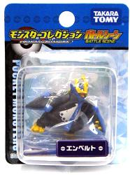 Pokemon Japanese Battle Scene PVC Figure Empoleon BLOWOUT SALE!