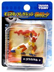 Pokemon Japanese Battle Scene PVC Figure Infernape