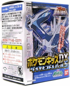 Pokemon Japanese 3 Inch Mini PVC Figure Dialga