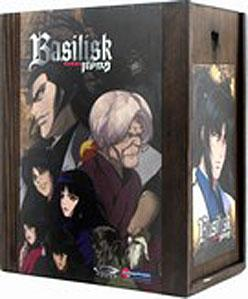Basilisk DVD Vol 1 Limited Edition Starter Set Scrolls of Blood (UNCUT)