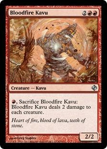 Magic the Gathering Duel Decks: Venser vs. Koth Single Card Red Uncommon #54 Bloodfire Kavu