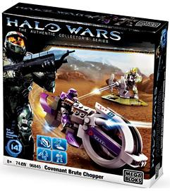 Halo Wars Mega Bloks Set #96845 Covenant Brute Chopper