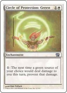 Magic the Gathering Eighth Edition Single Card Uncommon #12 Circle of Protection: Green